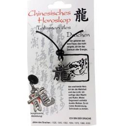 Chinesisches Horoskopzeichen DRACHE, Zinn, Kordel&Karte