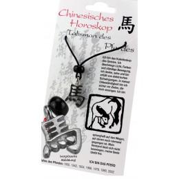 """Chinesisches Horoskopzeichen """"Pferd"""", Zinn, Kordel&Karte"""
