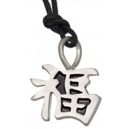 Kettenanhänger Chinesisches Zeichen Glück aus Zinn mit Baumwollband