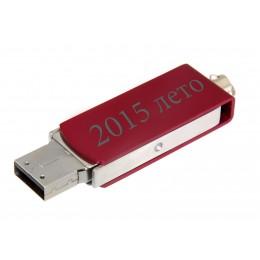 USB Stick mit Ihrer Gravur