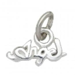 Nagelpiercing mit Schriftzug Angel