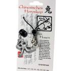 """Chinesisches Horoskopzeichen """"Hase"""", Zinn, Kordel&Karte"""