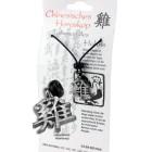 """Chinesisches Horoskopzeichen """"Hahn"""", Zinn, Kordel&Karte"""