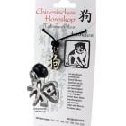 """Chinesisches Horoskopzeichen """"Hund"""", Zinn, Kordel&Karte"""